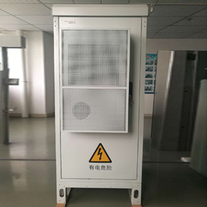 Outdoor Communication Cabinet