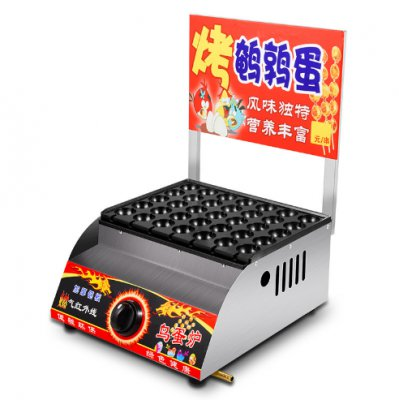 Quail eggs machine
