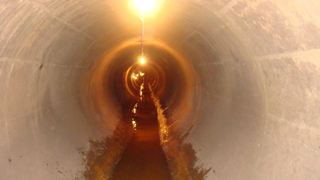 玉溪市东风水库除险加固工程1#输水隧洞