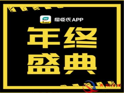屈臣氏/喜临门社群广告项目