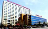 四川華西醫院