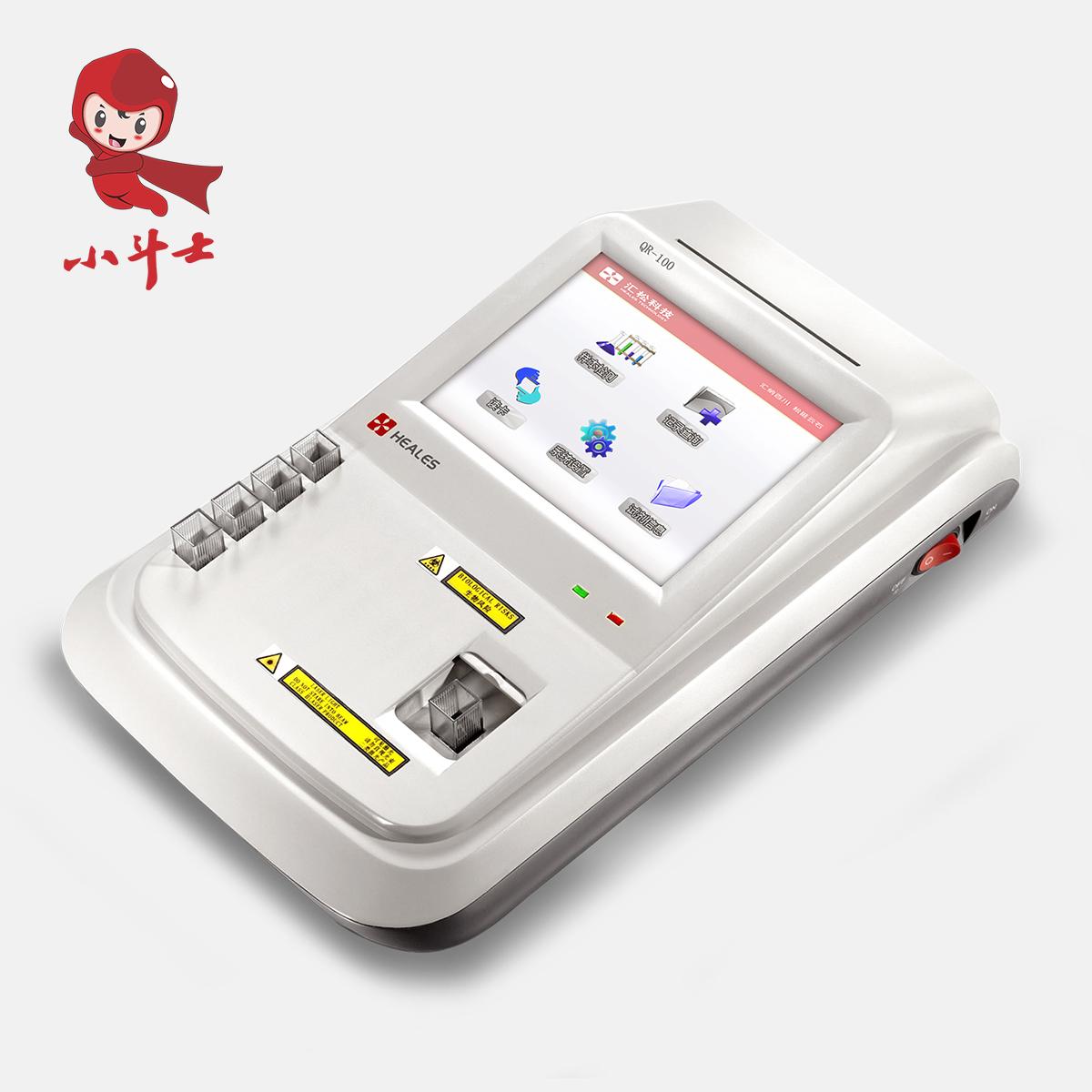 特定蛋白分析仪 QR-100