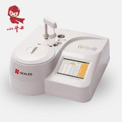 全主動特定卵白剖析儀 QR-1000