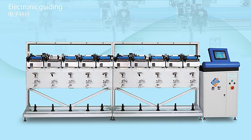 TH-13A soft winding machine