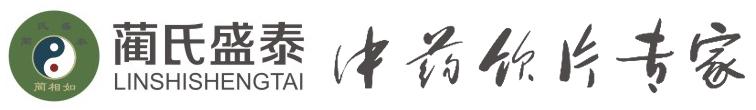 云顶娱乐app官网