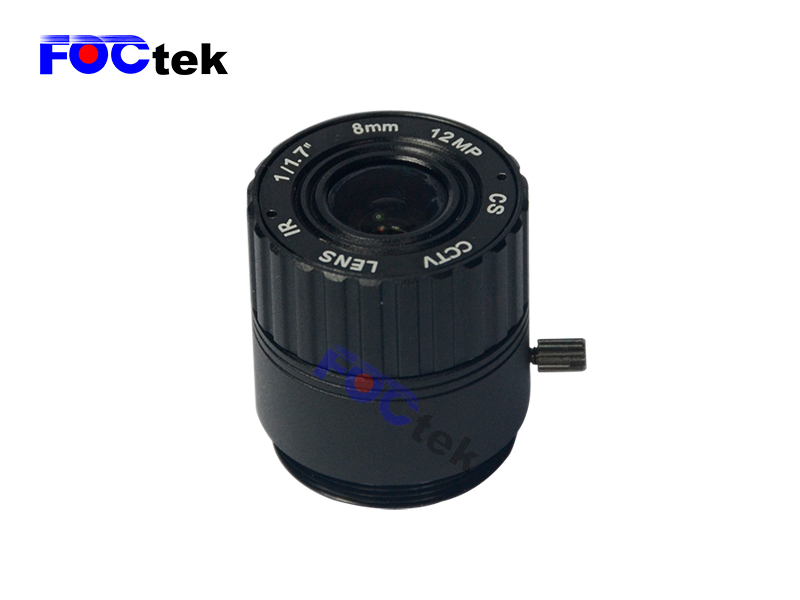 CS-8IR(12MP)