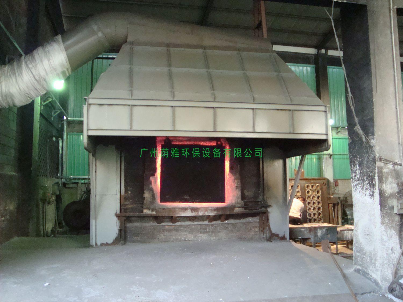 熔铜炉烟气治理