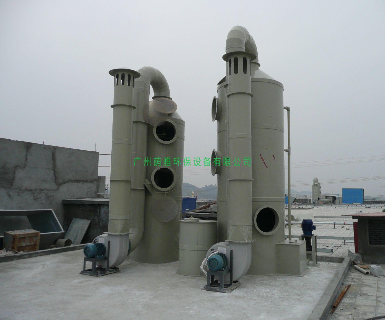 电子厂酸气处理