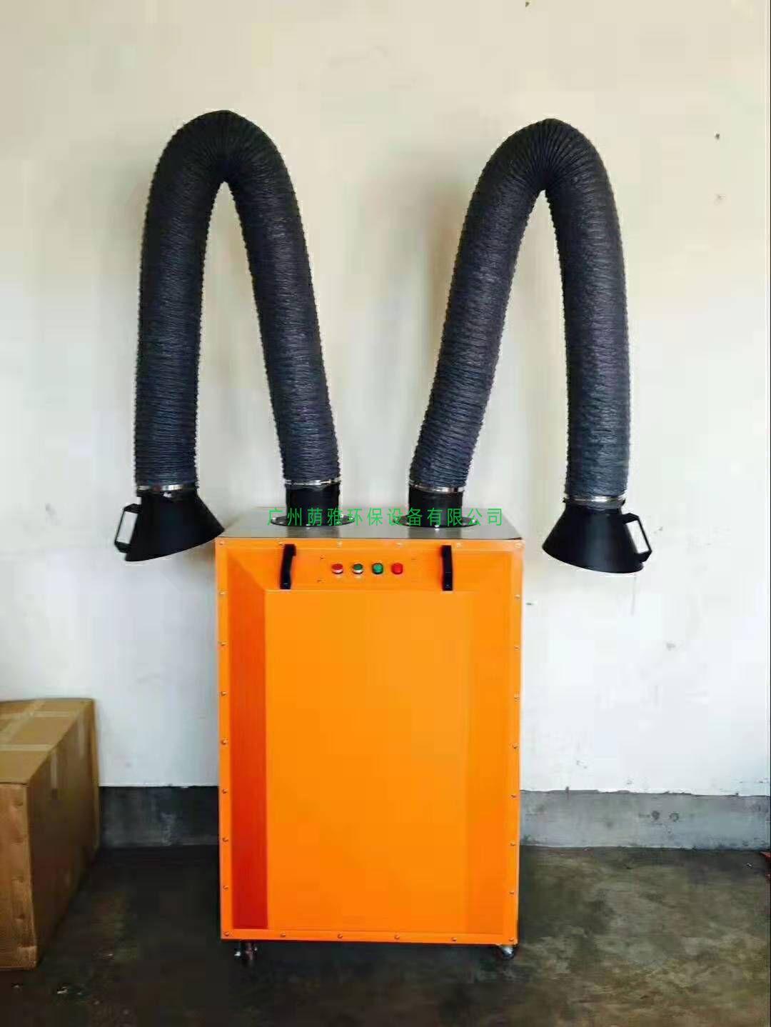 焊烟除尘器