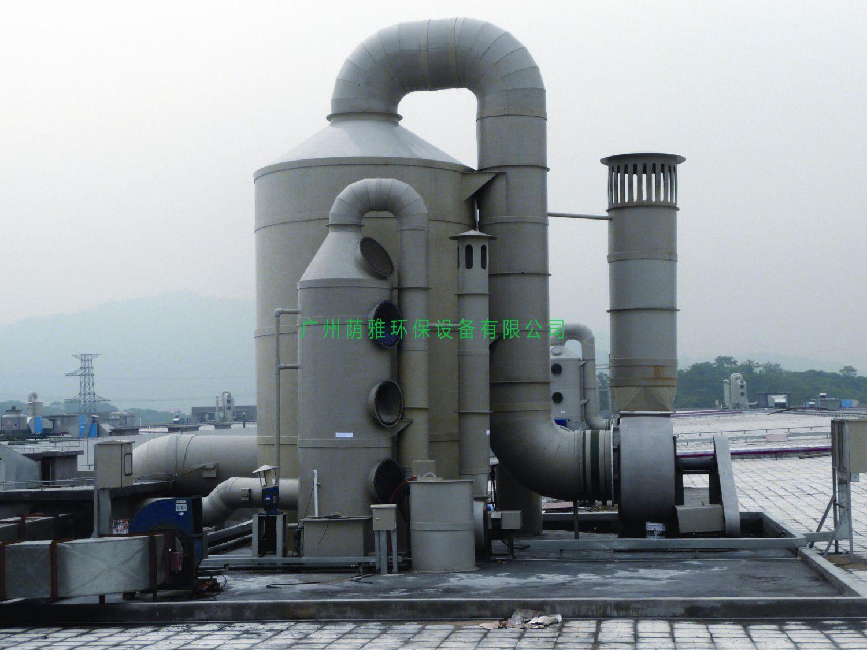 电子厂废气处理塔