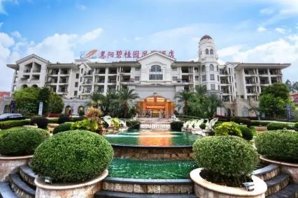 惠州碧桂园山河城项目