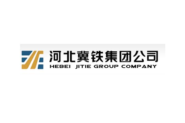 河北冀铁集团公司