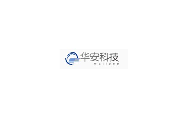 河北华安科技开发BOB娱乐体育