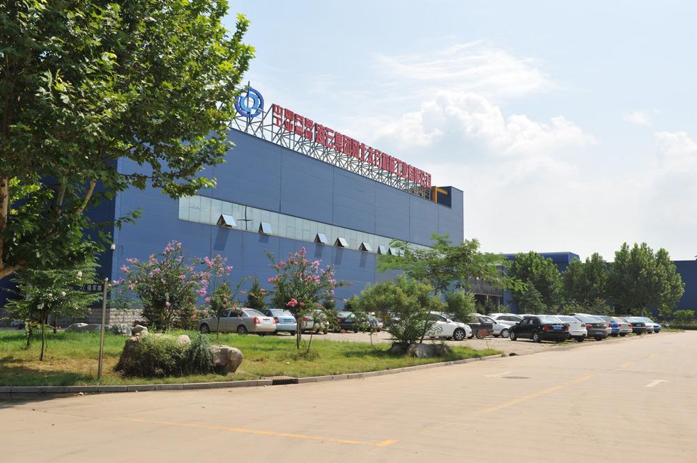 河北太行机械工业BOB娱乐体育