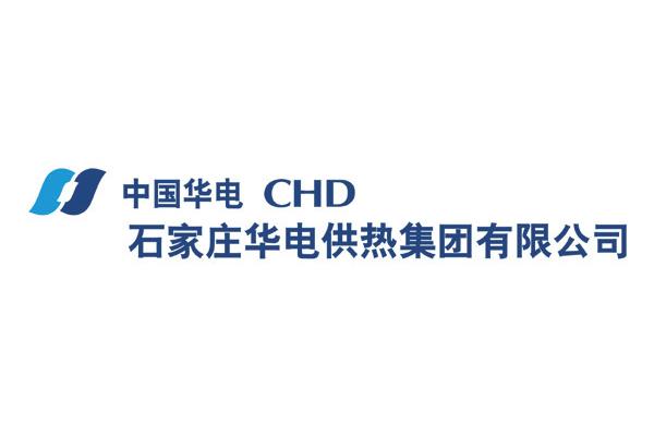 石家庄华电供热集团BOB娱乐体育