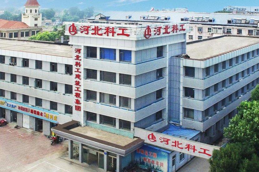 河北科工建筑工程集团BOB娱乐体育