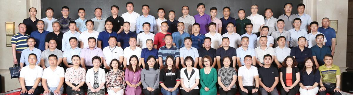 石家庄市企业家协会2020年会长办公会第一次会议