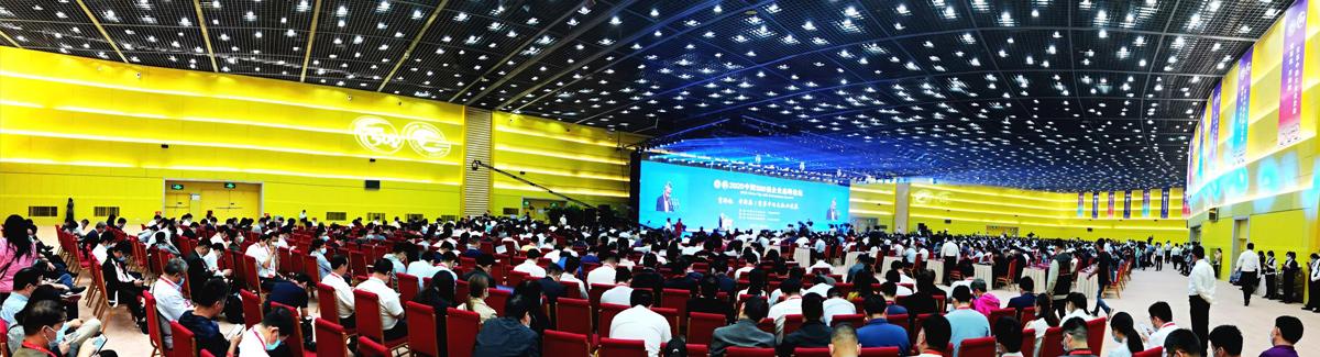 我会出席中国500强企业高峰论坛