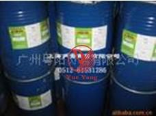 防水防油剂(大金)