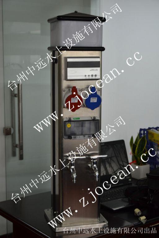 新一代水电箱