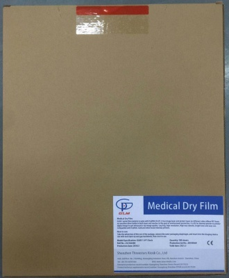 GLM Medical Thermal Imaging Film GLM-F-DIHT-11x14in