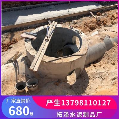 钢筋混凝土预制检查井,一体沙井底座