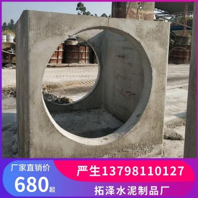 方井,预制检查井方形底座,适用安装大号管道