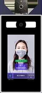 測溫型人臉識別終端(TR608-B1-A)