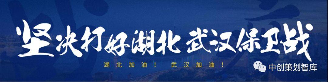 习近平出席统筹推进新冠肺炎疫情防控和经济社会发展工作部署会议