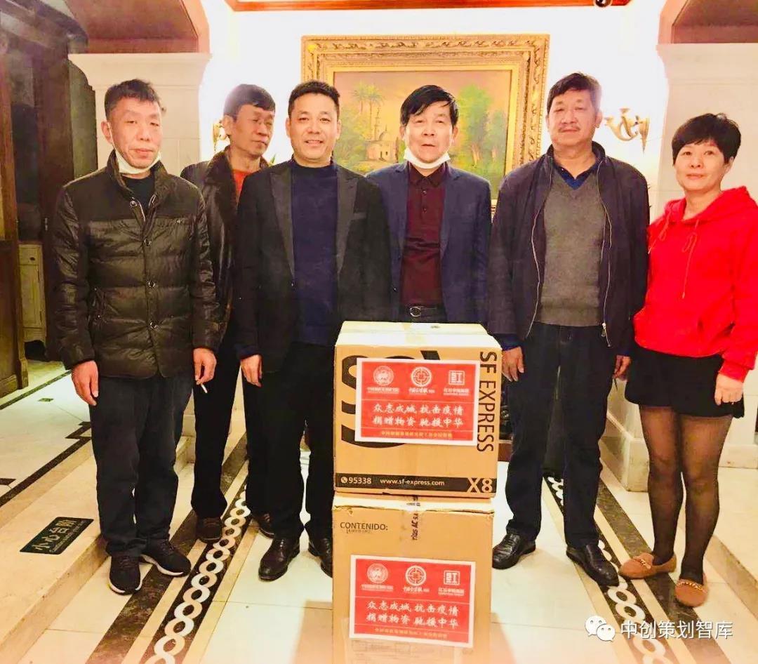 中国创新策划研究院向佳木斯捐赠防疫物品
