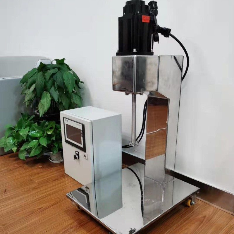 Lab Disperser(Customized)