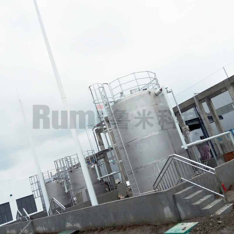 Stainless Steel Vessels and Tanks