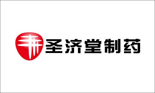 貴州圣濟堂制藥有限公司