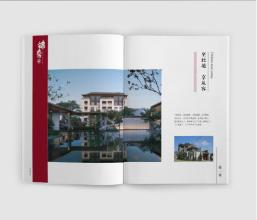 画册彩页印刷 (9)
