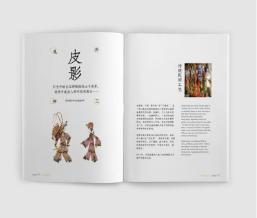画册彩页印刷 (6)