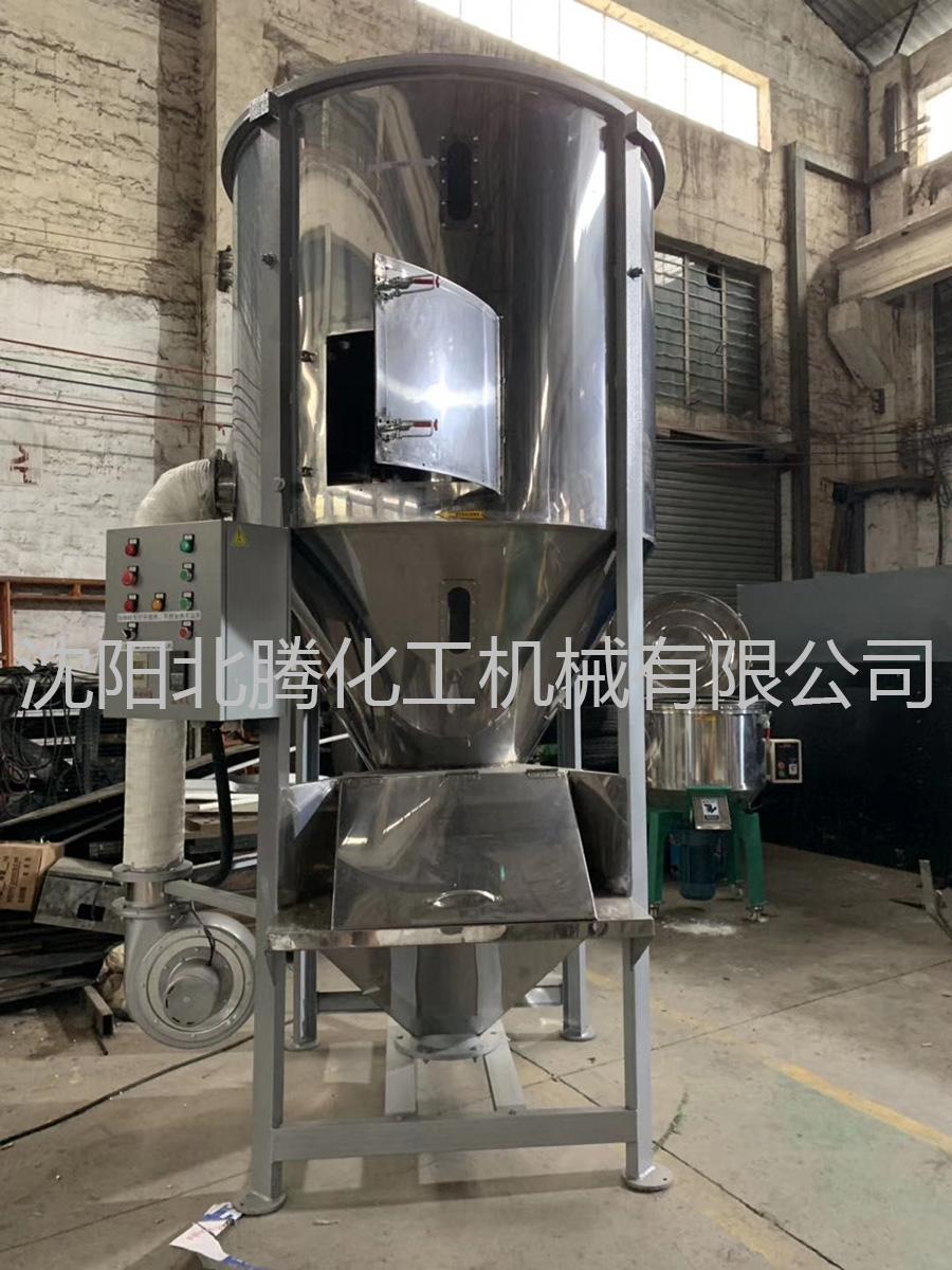 立式不銹鋼攪拌機