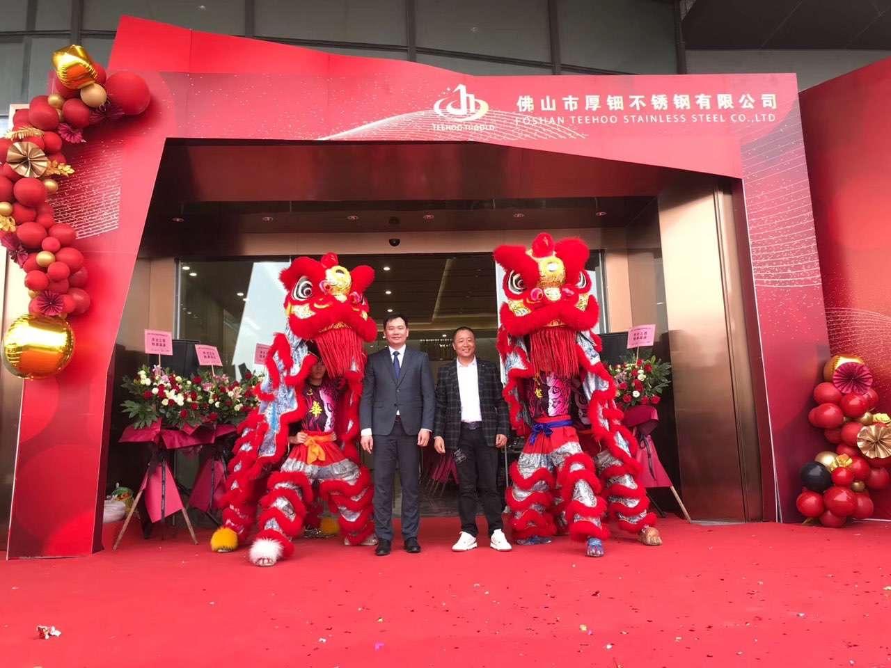 顺德陈村钿不锈钢有限公司