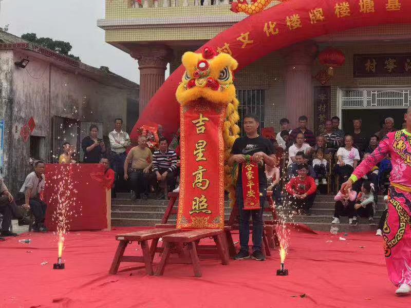 台山江宁村文化楼