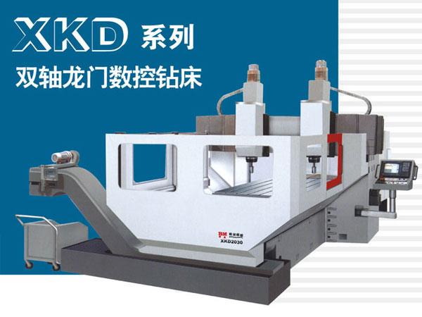 XKD双轴热博rb88客户端新版