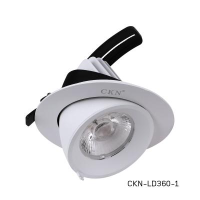 中坤CKN-LD360-1 led射燈北歐COB象鼻燈嵌入式家用筒燈單燈天花燈客廳吊頂過道孔燈