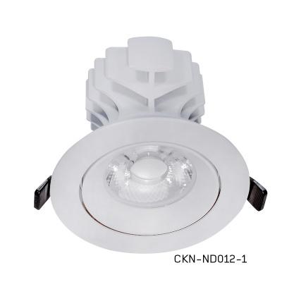 中坤CKN- ND012-1商業led射燈30W商用嵌入式天花燈開孔125mm