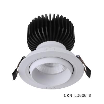 中坤CKN-LD606-2 led射燈北LED嵌入式射燈商用筒燈單燈天花燈客廳吊頂過道孔燈