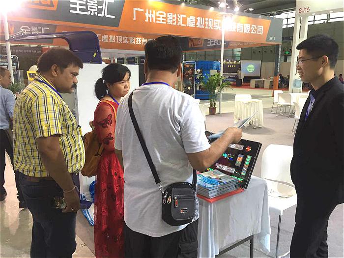 2017年深圳虛擬智能展