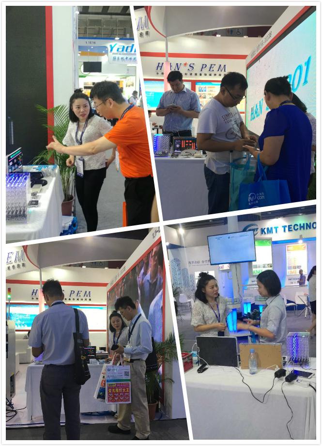 2017廣州國際照明展