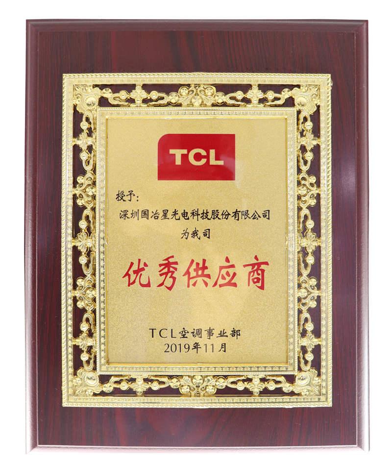 TCL優秀供應商
