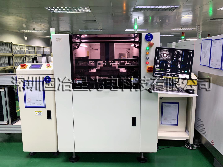 点阵自动印刷机