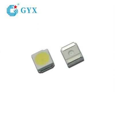 3528白光LED燈珠色彩絢麗穩定功耗性能穩