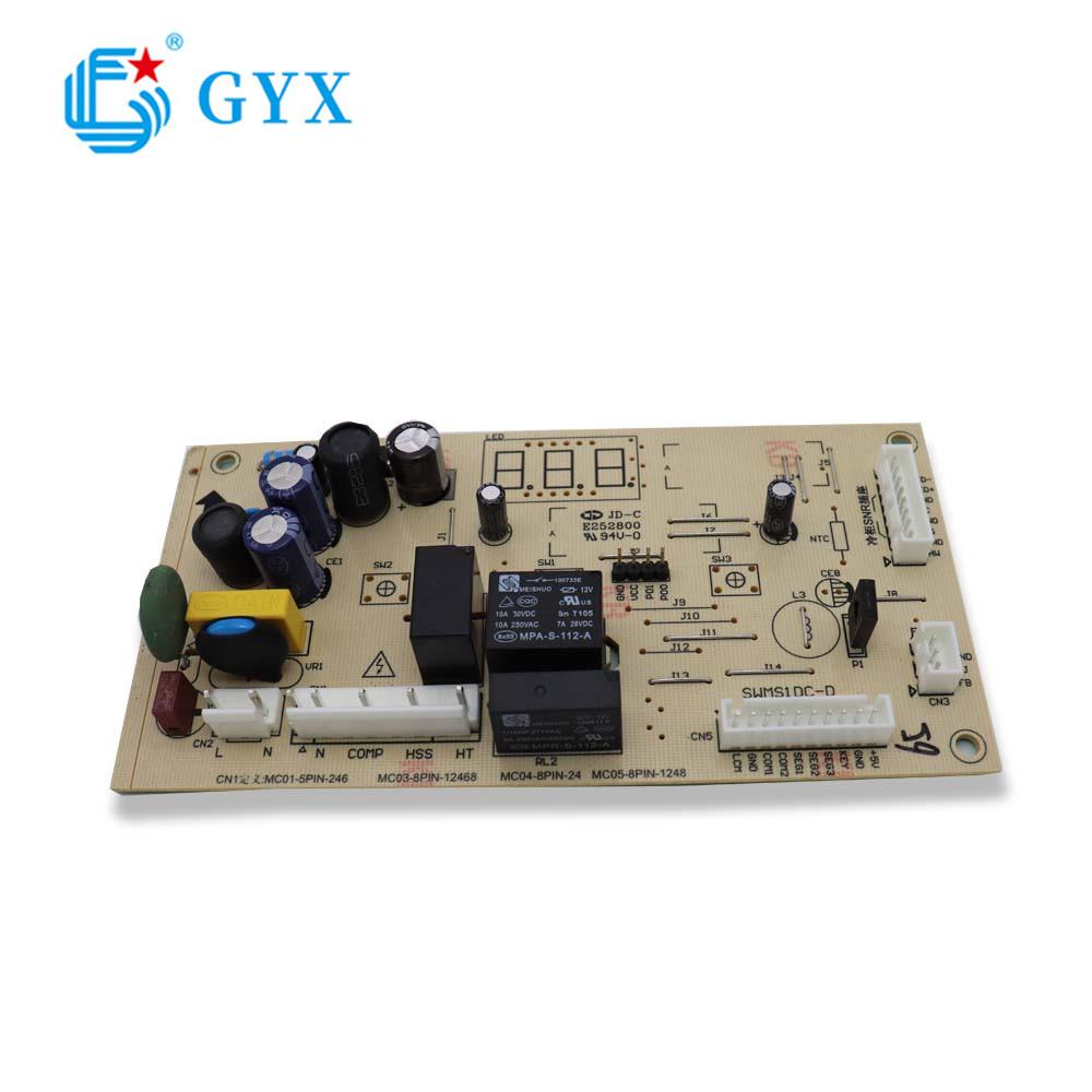 光板不帶LED數碼管顯示PCBA加工控制板貼片大小家電控制板