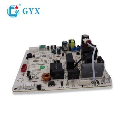PCBA加工可定制帶LED數碼管大小家電控制板