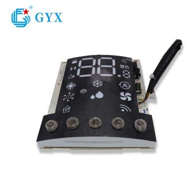 空调用PCBA加工双8LED数码管大小家电控制板带显示